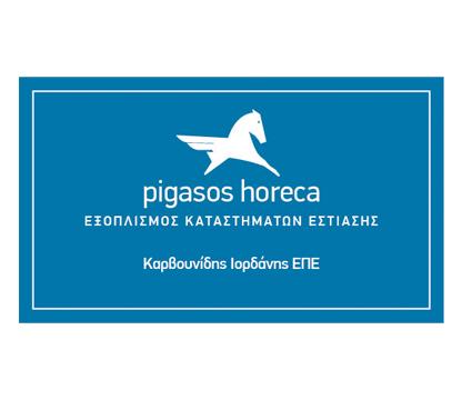Pigasos Horeca