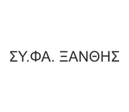 ΣΥΦΑΞ