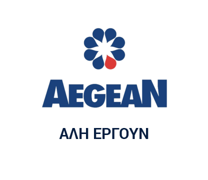 ali-ergoun