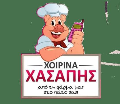 xasapis